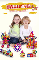Wholesale Happy partner magnetic piece building block children s toy magnet block magnetic years old boy girl puzzle