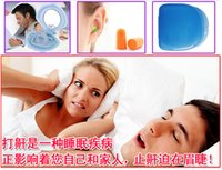 Wholesale Resale Soft Silicon Anti Snore and Apnea Kit Mouthpiece Anti Snore Stop Snoring Stopper