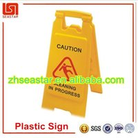 Wholesale New product China supplier cheapest best quality custom durable lightweight recyclable pp plastic wet floor triangles caution warning sign