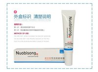 Wholesale Promotion price skin face care Nuobisong acne scar removal cream acne spots treatment gel whitening stretch marks moisturizing