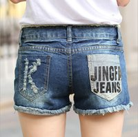 Wholesale In the summer of the new light color high waist jeans hole edge knickers fashion jeans go tropical shorts in the summer