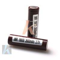 Wholesale 18650 Battery mAh A Rechargable Lithium Batteries VS Sony VTC5 VTC4 L G HG2 HE2 HE4 Battery Fedex via DHL