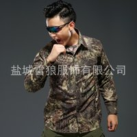 Wholesale POINT BREAK OUTDOOR MC08 Tactical camouflage QuickDrying shirt
