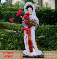 antique cloth doll - Chinese silk gift doll doll doll ornaments person classic quot Dream of Red Mansions quot Xuebao Qin figure girl furnishings
