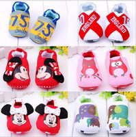 baby walker cheapest - Fashion Spring Autumn Baby Shoes Cool Striped Antiskid Elastic Toddlers Shoes Good quality Baby First Walkers shoes in Cheapest price S0236