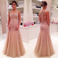 Wholesale 2016 Graduation Dresses Blush Pink Lace Appliques Bodycon Sweetheart Illusion Back Tulle Corset Prom Dresses Floor Length Evening Gowns