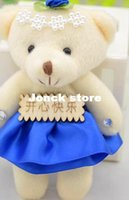 bear license - Toys Dolls hold licensing cm flat wire Siamese Happy Teachers Day greetings Bear Light pink PP cotton filling material