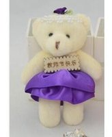 bear license - Dolls hold licensing cm flat wire piece Bear Happy Teachers Day greetings bouquet Bear shipping
