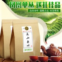 Wholesale Chaozhou ChinaPhoenix Dancong TeaAlpine red leavesOolong Tea