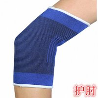 bandaged ear - Elbow Sleeve Support Brace Band Bandage Elbow Pad Protection Lengthen Absorb Sweat Comfort Elbow Protector