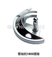 Wholesale Juki1850 sets of node machine shuttle rotating shuttle industrial sewing machine shuttle bed B1818
