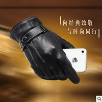 Wholesale Men s Leather Screen Touch Gloves For Iphone Ipad HTC Man s Winter Touch Gloves winter leather gloves