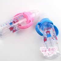 Wholesale ml Newborn Infant Baby Bottle Water Milk Feeding Bottles Standard Caliber PP Material Safety Baby Cup with Cover Kids mamadeira