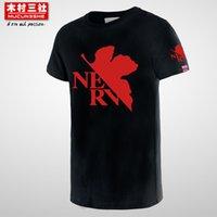 animation unit - EVA T short sleeve T shirt Evangelion EVA unit animation short sleeve men tshirt hook on you