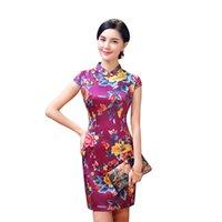 cheongsam - 2016 Hot Sale Summer New Arrival Silk Daily Cheongsam Dress Classical Pattern Improved Short Chinese Cheongsam Qipao Dress QP