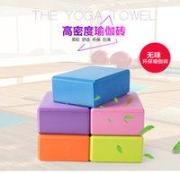 Wholesale EVA Yoga Block Brick Sports Exercise Gym Foam Workout Stretching Aid Body Shaping Health Training