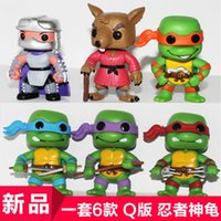big don - 2016 High Quality Teenage Mutant Ninja Turtles Ornaments TMNT Mini PVC Figures Toys Leo Raph Mike Don Splinter Oroku set wt