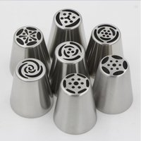Wholesale 7pcs Stainless Steel Russian Pastry Nozzles Fondant Icing Piping Nozzles Cake Pastry Decorating Tips Rose Tulip Shaped
