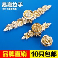 Wholesale Yi Jia rose high grade Antique Silver drawer handle style wardrobe cabinets bathroom cabinet handle makeup cabinet handle