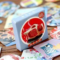 bakery school - 46pcs set Cute fish series seal sticker Vintage bakery tape Cooking accessories DIY Scrapbooking School supplies tt