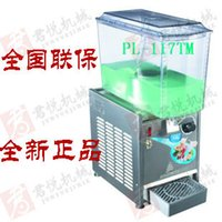 Wholesale Juice Drink Dispensers Cold drink machine beverage machine singlecasing commercial hot and cold milk tea fruit juice machine