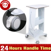 aluminum pannel - Pro Aluminum Alloy Frame Trolley Holder Removable Pannel Of Table For Cavitation Dermabrasion Beauty Machine Use