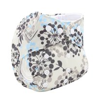 baby nappy designs - Ohbabyka Stylish High Quality Cloth Diapers Baby Diaper New Design Baby Cover Diaper New Born Baby Nappies For Baby Good Care