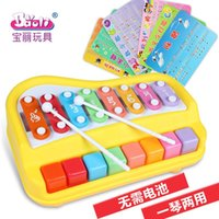 age xylophone - Polaroid happy little children piano xylophone knock puzzle hand knock baby baby toy piano music at the age of