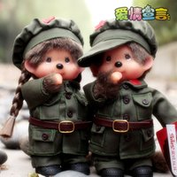 army soldier statue - cute Monchichi Plush Doll monkiki cm Red Army soldier couple doll in a box