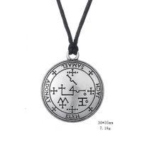 archangel gifts - Myshape Wiccan Jewelry Sigil of Archangel Samael Enochian Talisman Amulet Angel Charm Necklace Gift for Man Woman