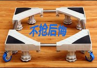 Wholesale Special stainless steel washing machine tray retractable undercarriage child heightening mobile refrigerator base
