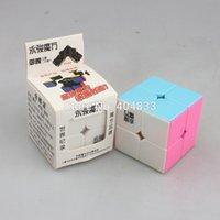 Wholesale Yongjun Yupo Black Stickerless pink Transparent Stickerless White Speedcube Twist Puzzle Drop Shipping