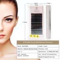 beauty fun - BY FUN ME Korea Pretty Girl Silk protein Grafting eyelash Professional eyelash Natural Collection Scheming Beauty mm
