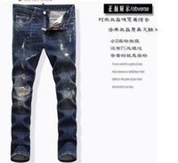 anchor blue pants - 2016 TOP Men s Jeans for DSQ D2 Classic Men s Fashion Brand High Quality Iron Anchor Hole In Skinny Jeans HOT