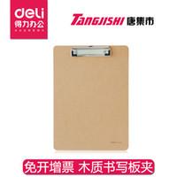 Wholesale Effective writing board with wooden pad folder A4 folder menu bill board hardware fixture