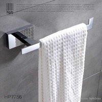 Wholesale Han Pai Brass Bathroom Accessories Towel Rack Holder Rings Chrome Finished Wall Mounted Bath Acessorios de banheiro HP7756