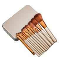 Cheap Professional 12 PCS Cosmetic Facial Make up Brush Tools Makeup Brushes Set Kit With Retail Box