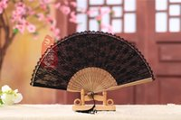 Wholesale High Quality Lace Fans For Bridal Hand Fans Classical Folded Fan Party Bridal Wedding Favors