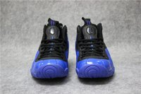 big increase - High Quality Hardaway Men Basketball Shoes Olympic Hardaway Blue Pro Galaxry Sports Shoes With Box Big Size
