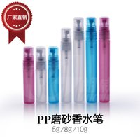 Wholesale 5ml ml Ml Bottle Perfume Samples Vial Spray Bottle of Perfume Multicolor Tube