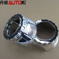 Wholesale Autoki INCH High Temp Resistance Shroud For WST Mini H1 Projector Lens With Angel Eyes Cover