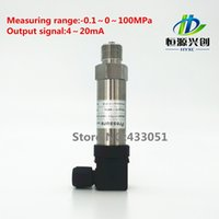 Wholesale Water Supply Cheap pressure transmitter power supply VDC optionally a plurality of ranges