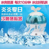allergies cold - Mrs Qiao face steamer beauty instrument cold spraying machine face anti allergy spray whitening facial household humidifier
