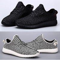 Wholesale Kanye Milan West boost Boost Classic black grey women Fashion Sneaker Shoe