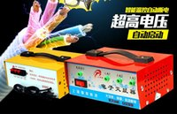 big cat stickers - Big cat household mousetrap Mole Repeller electronic rodent control electronic cat high voltage electrical Mop Mouse stickers cage tool