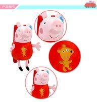 peppa pig - Cute Peppa Pink Pig Animals Children Bags Lovely Kids Backpack Bag Cartoon Plush Kids School Bag Pig Style