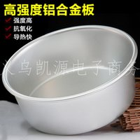 aluminum alloy cake pan - 8 inch Aluminum Round Cake Pan solid bottom Chiffon Cake die for aluminum alloy cake mold aluminum DIY mold baking tool