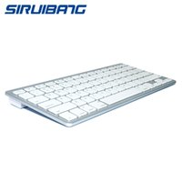 Wholesale 2016 Hot Ultra Slim Aluminum ABS Wireless Keys Bluetooth Keyboard For Android Device Apple IOS System