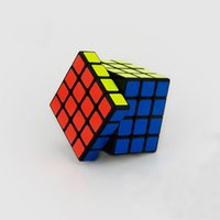 plastic cube - 4x4 Magic Cube Classic Toys Puzzle Magic Game Toy Adult and Children Educational Toys x4x4 Magic Cube kids gifts