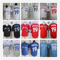Wholesale 2016 Majestic Official Cool Base MLB Stitched th Toronto Blue Jays jose bautista White BLue Red Gray Black Jerseys Mix Order